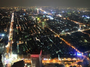 taipei-101-in-taipei-taiwan-rises-1671-feet-above-the-city