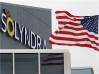 /images/stories/2012/2012_estero/solyndra.jpg